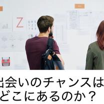 国際派美女50名が東京に集まりましたの記事に添付されている画像