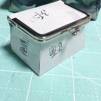 ボックスがま口の作り方 差込の手順は?の記事に添付されている画像
