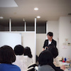 【募集開始】潜在意識を活用した学級経営講座 The Brilliant Teacher 4/6の画像
