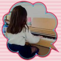 自宅練習の様子を☆の記事に添付されている画像