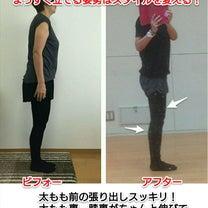 下半身痩せで変化をだしたいなら、むくみは解消すべし!の記事に添付されている画像