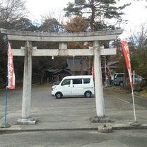 中山鳥瀧不動尊・平田稲荷神社の記事に添付されている画像