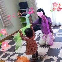 【リトミック】ベビーちゃんのご入会 (((^^;)の記事に添付されている画像