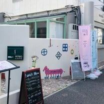 昭和区鶴舞にある親子カフェの記事に添付されている画像