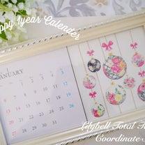サロンで人気のカレンダー♡の記事に添付されている画像