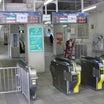 朝倉駅と扶桑駅と新可児駅。(2019年3月17日訂正)