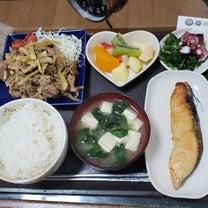 夜ご飯3の記事に添付されている画像