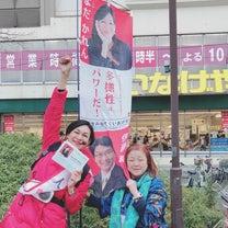 『日本人』ではございません(^◇^;)。の記事に添付されている画像