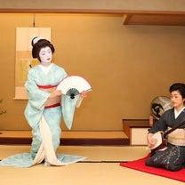 東京六花街  〜 おもてなしの心 〜の記事に添付されている画像
