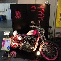 大阪モーターサイクルショー2019〜2日目!の記事に添付されている画像