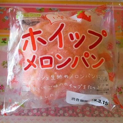 練乳いちごのホイップメロンパン☆シライシパンの記事に添付されている画像