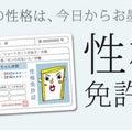 #じゃいあんブログの画像