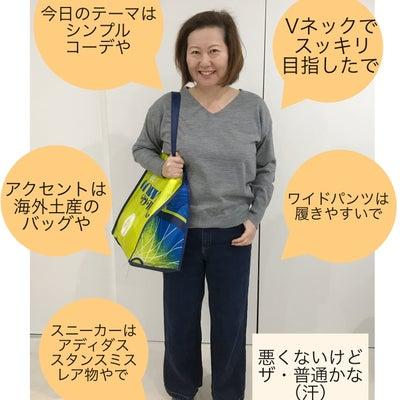 ★大人体型も着るだけで小洒落た印象になる優秀ワンピの記事に添付されている画像
