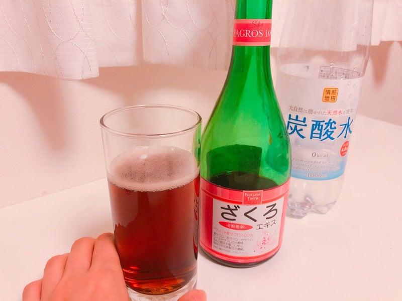 コンブチャクレンズ お酒