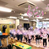 小山町 I幼稚園に演奏に行ってきましたの記事に添付されている画像