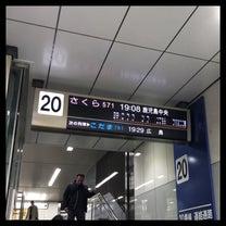 今日は大阪*°の記事に添付されている画像