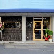 なんばでも食べれる!!らーめん鱗 難波店 2019年3月16日オープン!の記事に添付されている画像