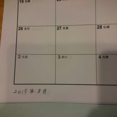 「気になる8月」と「廃墟の東京」の記事に添付されている画像