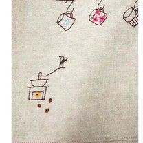 ぷにぷに刺繍コラボ企画と生徒さまの作品 キッズジャケット120センチ完成♪の記事に添付されている画像