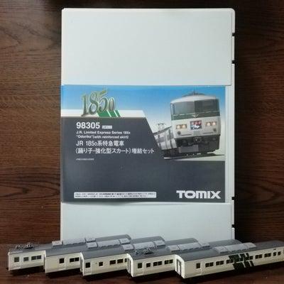のりちゃん3月の鉄道模型購入(その2)の記事に添付されている画像