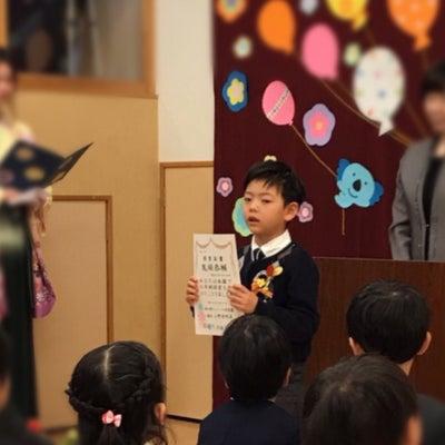園長先生のリーダーシップ・チームマネジメント・決断力!の記事に添付されている画像