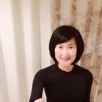 フレクサーシャツが入荷しました♡今日は神事♡豊田市のフェイシャルエステの記事に添付されている画像