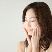 本気でお肌を変えたい方、モニター募集!!の記事に添付されている画像