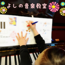 フォルテとピアノ 年少さん女の子の記事に添付されている画像