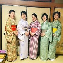 『日本一ハードルの低い着付け講座in西区(名古屋市)』開催!波動カラー診断で似合の記事に添付されている画像