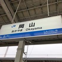 """人生初の岡山は""""桃太郎神社""""への記事に添付されている画像"""