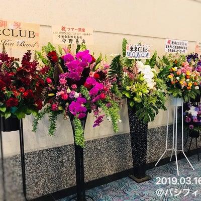 終わりました〜・おかわり@パシフィコ横浜day1の記事に添付されている画像