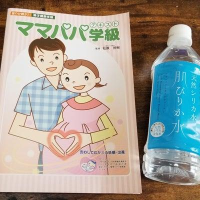 【22w5d】ママパパ学級の記事に添付されている画像