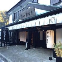 和菓子店に学ぶおもてなし✨ ごきげんスペシャリストの毎日がごきげんの記事に添付されている画像