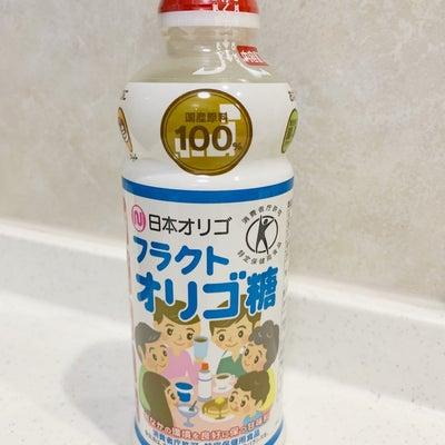 フラクトオリゴ糖を試してみるの記事に添付されている画像
