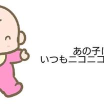 4/12(金)AM:子どものお子さんの個性を見抜けて伸ばそう!キッズコーチング体の記事に添付されている画像