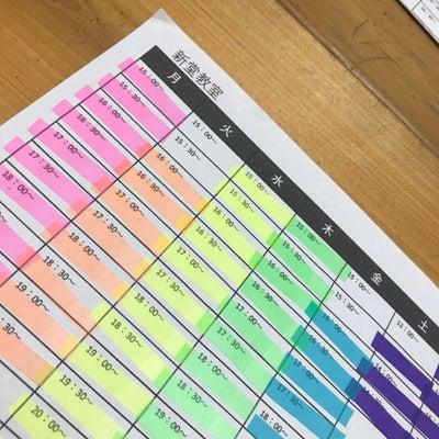 時間調整の日々&ピアノグループレッスン体験会の日程の記事に添付されている画像