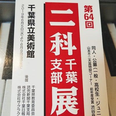好きなことは続ける<袖ヶ浦市 ピアノ エレクトーン くらの音楽教室&の記事に添付されている画像