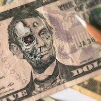 お金の不安の正体の記事に添付されている画像