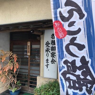 『新竹』で年一のあんこう鍋/水戸市の記事に添付されている画像