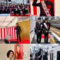 """JR糸島高校前駅開業式""の記事に添付されている画像"