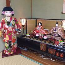 叔父の誕生会を割烹田中屋さんで。の記事に添付されている画像