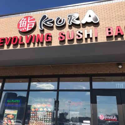 くら寿司の記事に添付されている画像