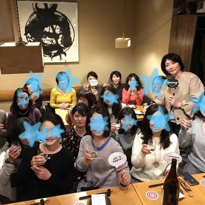 銀座のごち惣家で日本酒を嗜む会の記事に添付されている画像