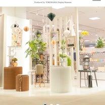 【DIY編②】DECO DEMO 横浜ワールドポーターズの記事に添付されている画像