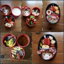 1週間の女の子弁当(♡˙︶˙♡)の記事に添付されている画像