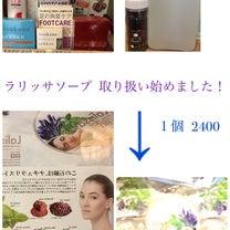 今福鶴見   ヘナの記事に添付されている画像