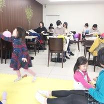 子供も一緒に作れる!!小学生の娘ちゃんもママの隣でフォトフレーム作りしました☆の記事に添付されている画像