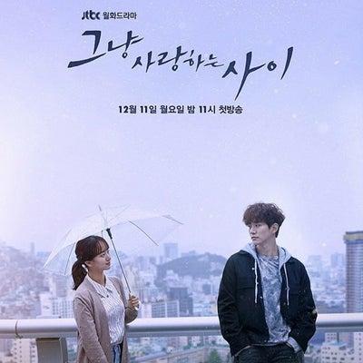 久しぶりに韓国ドラマネタ書きまっすの記事に添付されている画像