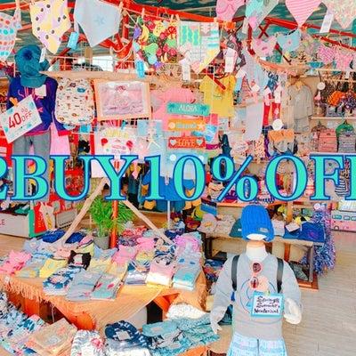 KIDS店★本日より2BUY10%OFFスタート☆の記事に添付されている画像
