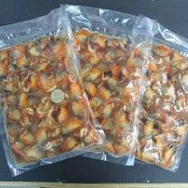 冷凍赤貝ムキミ取り扱っております!の記事に添付されている画像